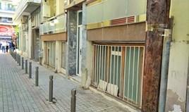Appartement 157 m² à Thessalonique