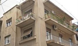 Geschaeft 477 m² in Athen