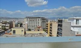 Business 637 m² à Athènes