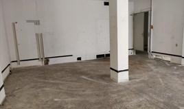 բիզնես 162 m² Աթենքում