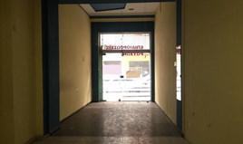 Business 70 m² in Thessaloniki