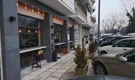 Business 150 m² in Thessaloniki