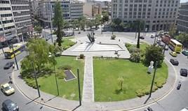 شقة 24 m² في أثينا