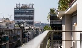 Appartement 110 m² à Athènes
