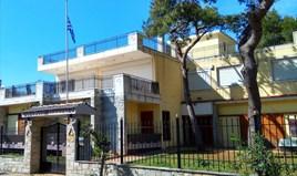 Geschaeft 700 m² in Athen
