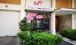 Poslovni prostor 40 m² u Atini