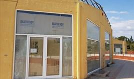 Geschaeft 83 m² auf Sithonia (Chalkidiki)
