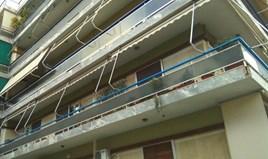 شقة 78 m² في أثينا
