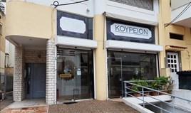 Бізнес 100 m² в Афінах