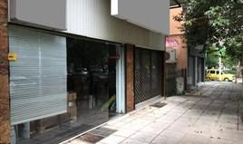 Бизнес 160 m² в Салониках