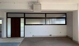 Business 967 m² à Athènes