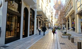 Business 80 m² in Athens