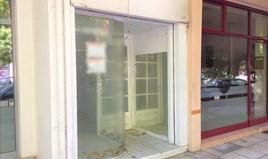 Poslovni prostor 22 m² u Solunu