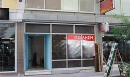 բիզնես 208 m² Օլիմպիական Րիվիերայում