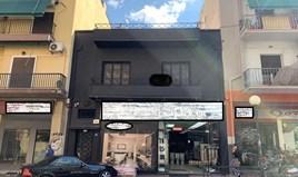 Business 259 m² à Athènes