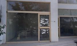 բիզնես 185 m² Աթենքում