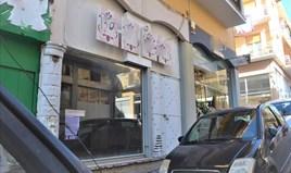 Flat 110 m² in Corfu