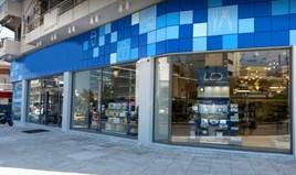 Yatırım, iş 983 m² Atina'da