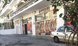 Poslovni prostor 191 m² u Atini