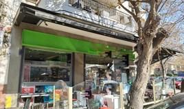 Geschaeft 82 m² in Thessaloniki