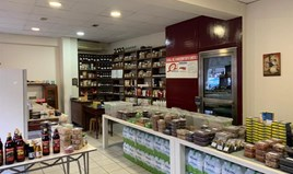 Poslovni prostor 160 m² u Solunu