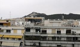 Stan 36 m² u Atini