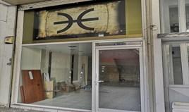 Бізнес 70 m² в Афінах
