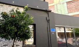 Terrain 151 m² à Athènes