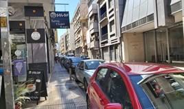 Business 85 m² à Athènes