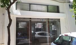 Geschaeft 105 m² in Athen