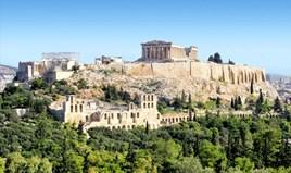 Geschaeft 740 m² in Athen