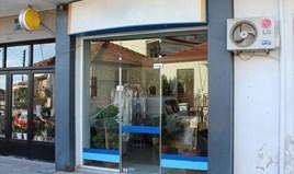 Yatırım, iş 27 m² Pieria'da