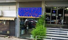 Geschaeft 44 m² in Athen