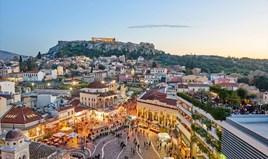 Γη 120 m² στην Αθήνα