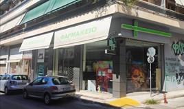 Business 127 m² à Athènes