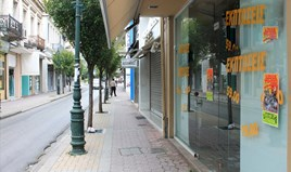 Geschaeft 52 m² auf West Peloponese