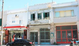 Business 40 m² in Crete