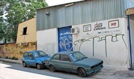 Бізнес 336 m² в Афінах