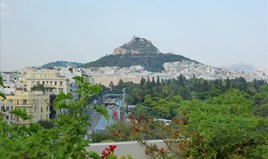 Business 374 m² à Athènes