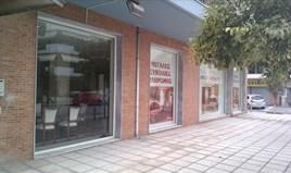 Бізнес 485 m² в Салоніках
