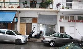 Poslovni prostor 20 m² u Solunu