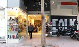 Business 180 m² in Athens