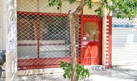 Poslovni prostor 36 m² u Atini