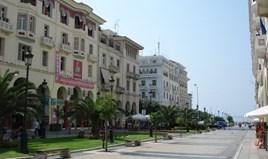 商用 36 m² 位于塞萨洛尼基