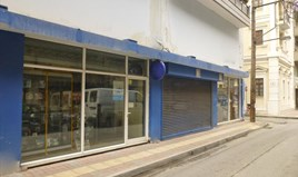 Yatırım, iş 92 m² Pieria'da