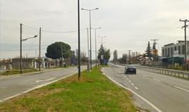 Yatırım, iş 162 m² Pieria'da