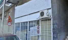 Poslovni prostor 90 m² u Atini